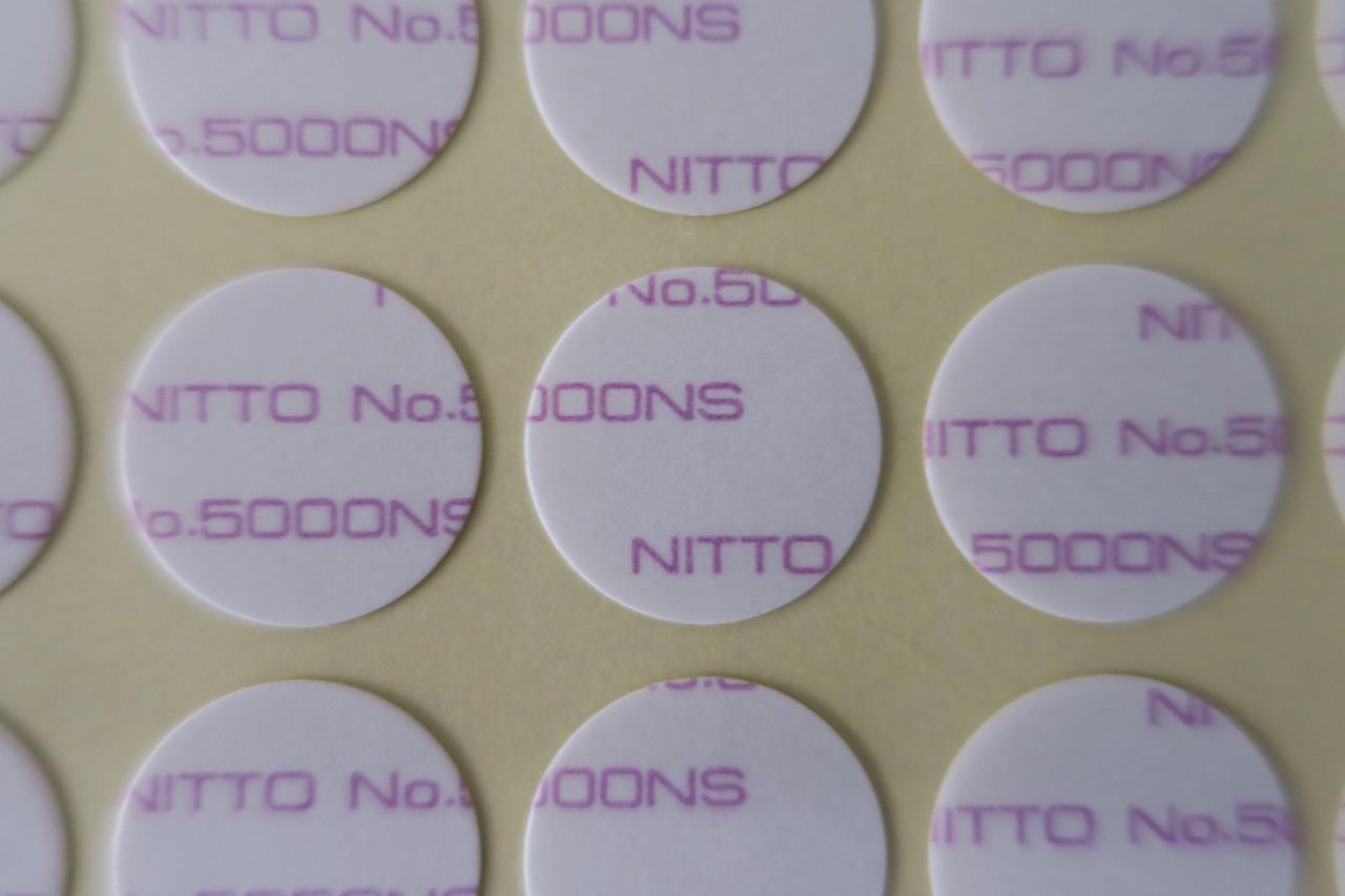 NS0700WF